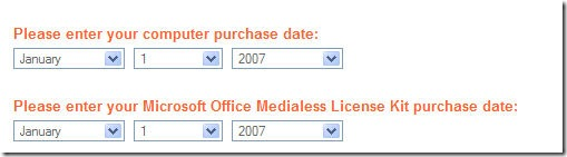 date entry screenshot